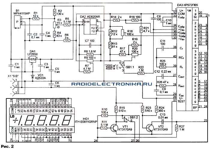 Схема высотомера изображена на