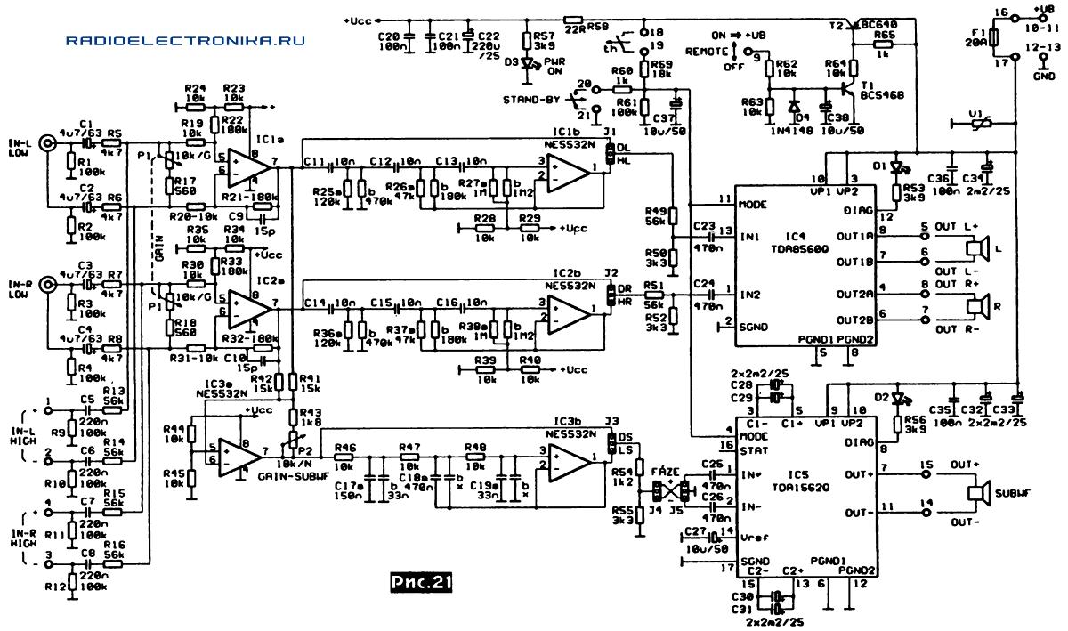 картинка электро схема для ваз 21102